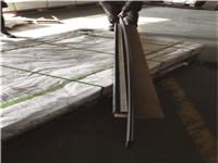 Flooring bending