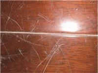 Flooring scratching